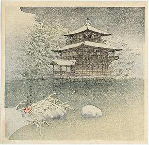 川瀬巴水: Kinkakuji Temple, Evening Snow - Japanese Art Open Database