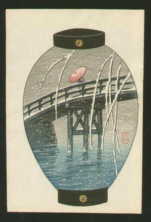 Kawase Hasui: Yanagi Bridge - Japanese Art Open Database