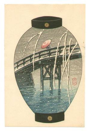 川瀬巴水: Yanagi Bridge - Japanese Art Open Database