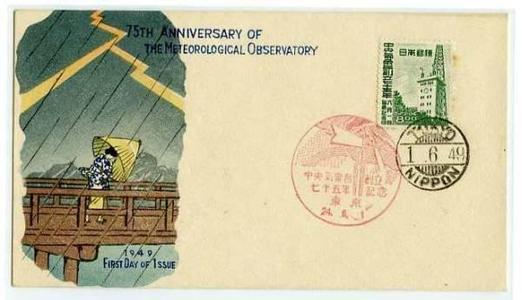 川瀬巴水: 75th Anniversary of the Weather Bureau — 中央気象台創立75年記念 - Japanese Art Open Database