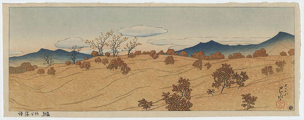 川瀬巴水: Arayu Road, Shiobara - Japanese Art Open Database