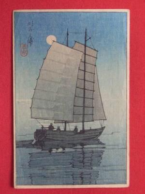 川瀬巴水: Boat in Sunset- night — 帆かけ舟 - Japanese Art Open Database