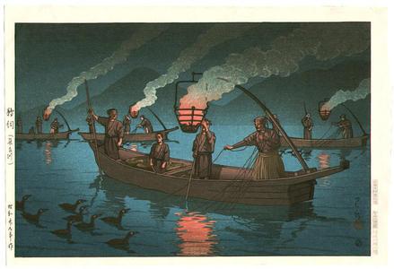 川瀬巴水: Cormorant Fishing on Nagaragawa — 鵜飼(長良川) - Japanese Art Open Database