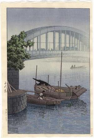 Kawase Hasui: Eitaibashi Bridge - Japanese Art Open Database