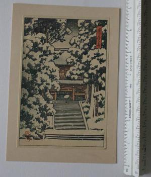 川瀬巴水: Enkakuji Temple - Japanese Art Open Database