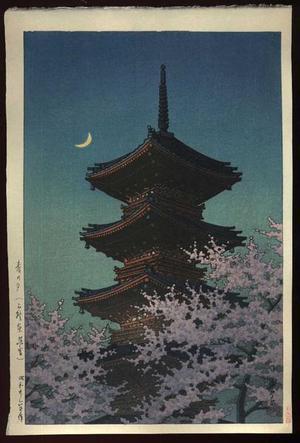 Kawase Hasui: Evening Glow in Spring, Toshogu Shrine, Ueno - Japanese Art Open Database