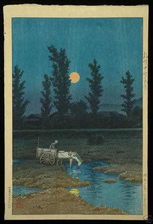 Kawase Hasui: Evening Moon at Nakanoshima Park- Sapporo - Japanese Art Open Database