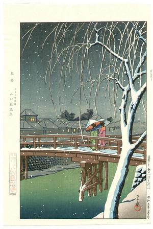 川瀬巴水: Evening Snow at Edogawa - Japanese Art Open Database