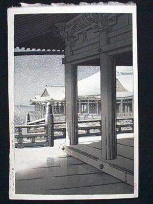 川瀬巴水: Evening Snowfall at Kiyomizu Temple, Kyoto - Japanese Art Open Database