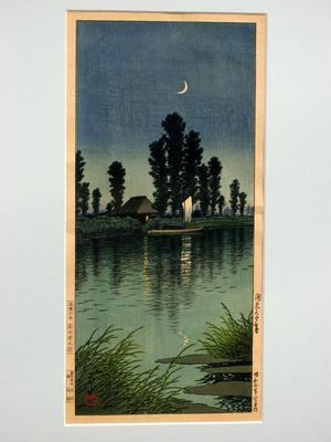 川瀬巴水: Evening at Itako — 潮来の夕暮 - Japanese Art Open Database