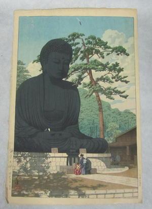 川瀬巴水: Great Buddha at Kamakura - Japanese Art Open Database