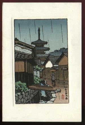 川瀬巴水: Iaruga no Ame - Japanese Art Open Database