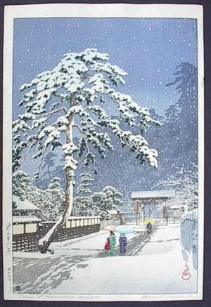 Kawase Hasui: Ikegami Honmonji (Honmonji Temple in Snow) - Japanese Art Open Database