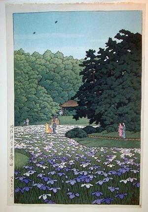 Kawase Hasui: Iris Garden at Meiji Shrine, Tokyo - Japanese Art Open Database