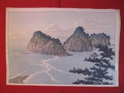 Kawase Hasui: Izu Dogashima — 伊豆堂ヶ島 - Japanese Art Open Database