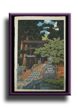 川瀬巴水: Kumagai Dairaidou Shrine — 熊谷大雷神社 - Japanese Art Open Database