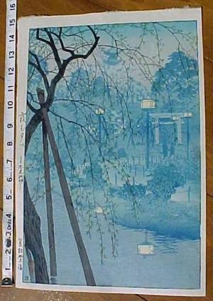 川瀬巴水: LAMPLIGHT STROLL - Japanese Art Open Database