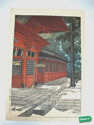 川瀬巴水: Lingering Snow at Sanno Shrine - Japanese Art Open Database