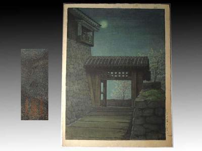 Kawase Hasui: Matsuyama Castle Tonashi Gate — 松山城戸無門 - Japanese Art Open Database