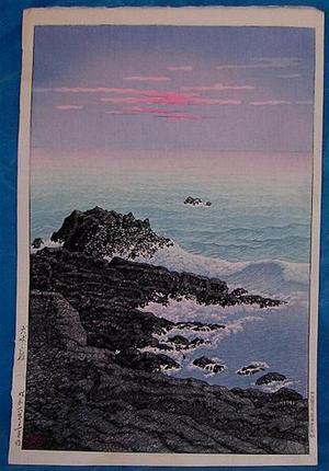Kawase Hasui: Morning of Cape Inubo - Japanese Art Open Database