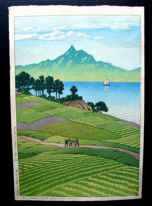 川瀬巴水: Mount Unsen From Amakusa - Japanese Art Open Database