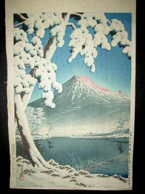 川瀬巴水: Mt Fuji After Snow at Tagonoura Bay — 富士の雪渓(田子の浦 - Japanese Art Open Database