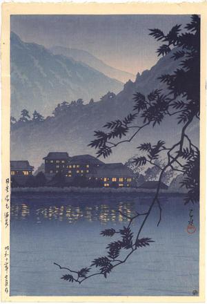 川瀬巴水: Nikko Yumoto Onsen - Japanese Art Open Database