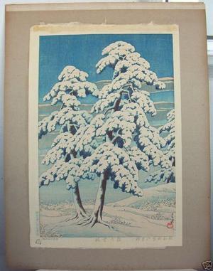 川瀬巴水: Pine Tree After Snow - Japanese Art Open Database