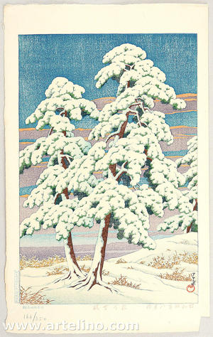 川瀬巴水: Pine Tree After Snow - Japanese Art Open Database