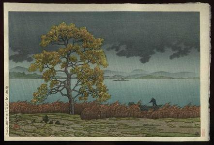 川瀬巴水: Rain on Lake Matsue — 湖?の雨(松江) - Japanese Art Open Database