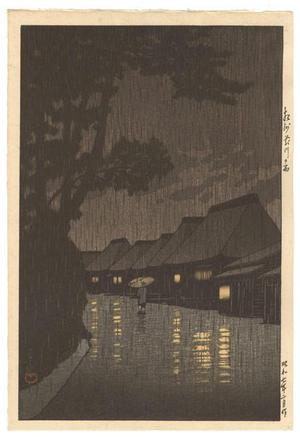 Kawase Hasui: Rainy Night at Maekawa — 相州前川の雨 - Japanese Art Open Database