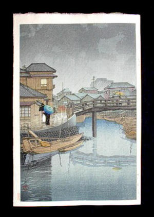川瀬巴水: Rainy Season at Ryoshimachi, Shinagawa - Japanese Art Open Database