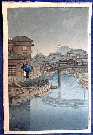 Kawase Hasui: Rainy Season at Ryoshimachi, Shinagawa - Japanese Art Open Database