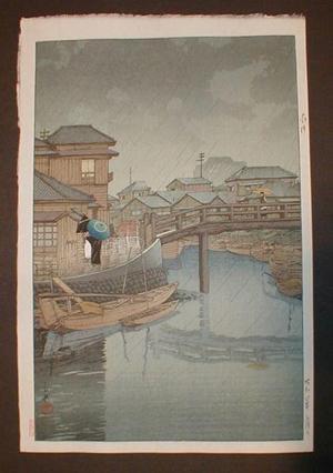川瀬巴水: Rainy Season at Ryoshimachi, Shinagawa - Japanese Art Open Database