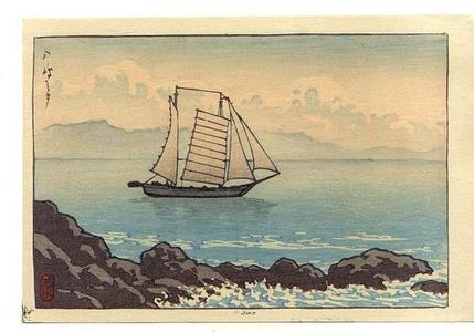 川瀬巴水: Sailboat at Yashima - Japanese Art Open Database