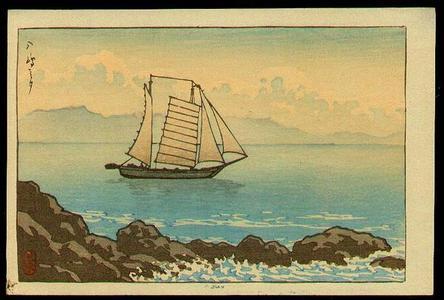 Kawase Hasui: Sailboat at Yashima - Japanese Art Open Database