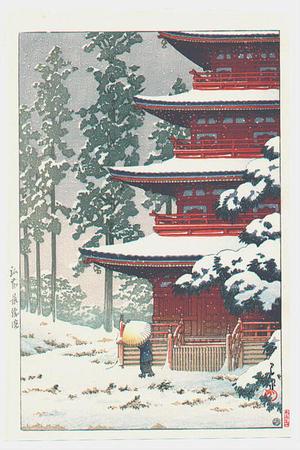 川瀬巴水: Saishoin Pagoda-Temple in Snow, Hirosaki - Japanese Art Open Database