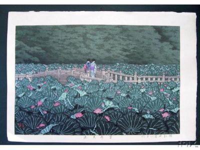Kawase Hasui: Shiba Benten Pond - Japanese Art Open Database