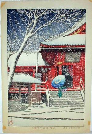 川瀬巴水: Snow at Ueno, Kiyomizudo - Japanese Art Open Database