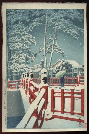 川瀬巴水: Snow at Yagumobashi Bridge, Nagata — Kobe Nagata Jinja Yagumobashi - Japanese Art Open Database