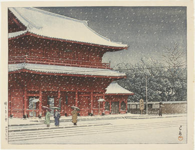 Kawase Hasui: Snow at Zojoji Temple — 増上寺の雪 - Japanese Art Open Database