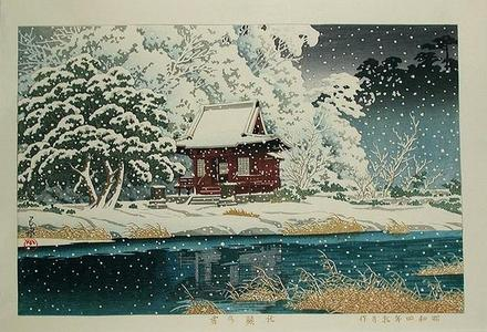 Kawase Hasui: Snowy Inokashira, Benten - Japanese Art Open Database
