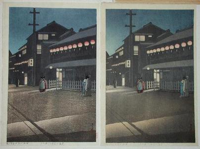 Kawase Hasui: Soumoncho - Japanese Art Open Database