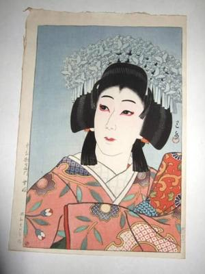 川瀬巴水: The Actor Nakamura Utaemon - Japanese Art Open Database
