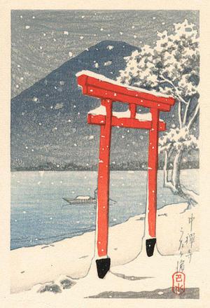 川瀬巴水: Torii at Lake Chuzenji - Japanese Art Open Database