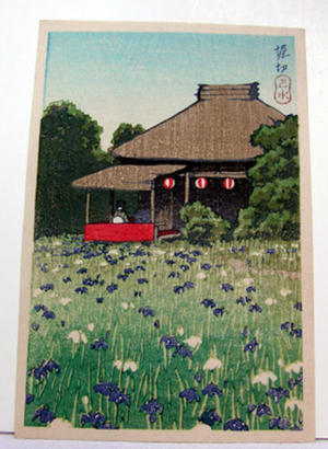 川瀬巴水: Unknown, flower garden - Japanese Art Open Database