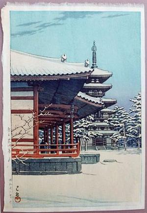 川瀬巴水: Yakushiji Temple, Nara - Japanese Art Open Database