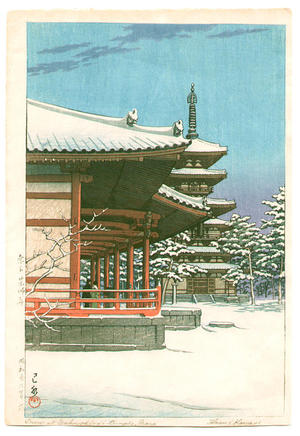 Kawase Hasui: Yakushiji Temple, Nara - Japanese Art Open Database