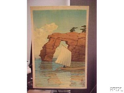 Kawase Hasui: Zaimoku Island in Matsushima - Japanese Art Open Database