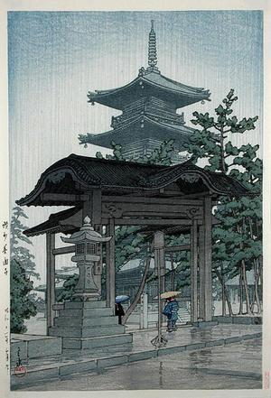 Kawase Hasui: Zentsuji Temple in Rain - Japanese Art Open Database
